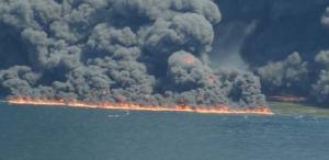 Deepwater Horizon Oil Spill Fire